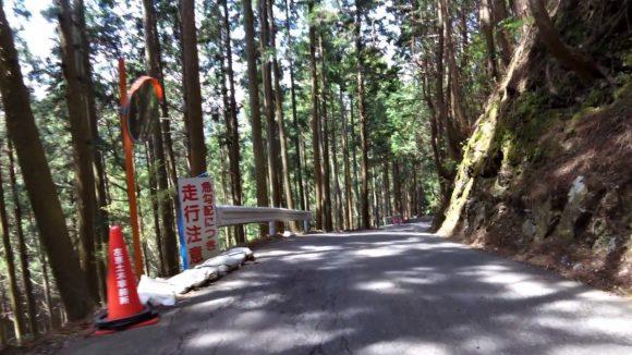 国道477号 京都 百井別れ 酷道