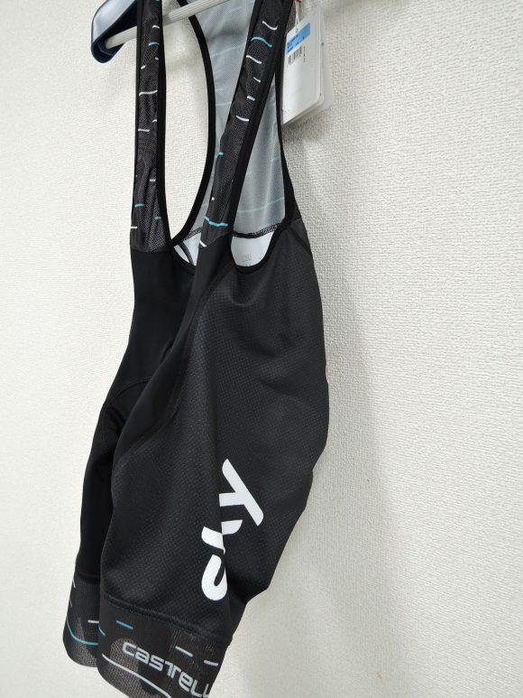 Castelli Volo Bib Shorts Team Sky