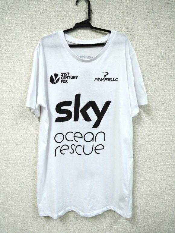 Sky Ocean Rescue Fan T-Shirt