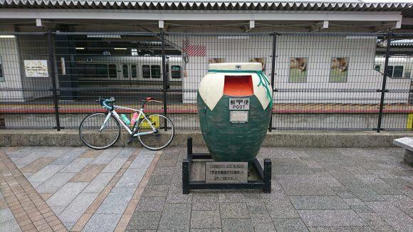 JR宇治駅 ポスト