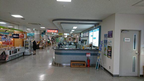 伊勢湾フェリー 鳥羽港 切符売り場