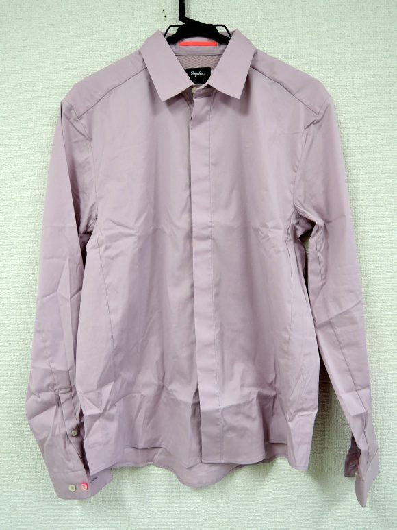 Rapha Poplin Shirt