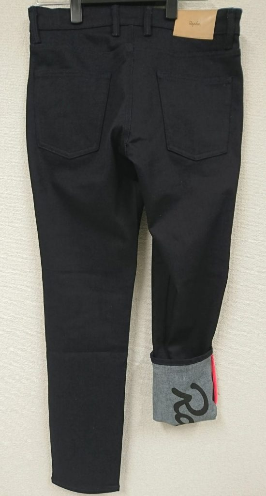 Rapha Indigo Denim Slim