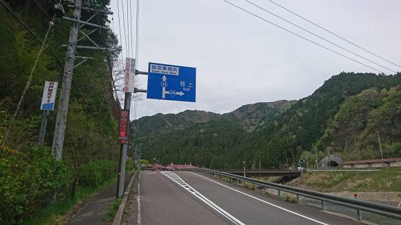 タラガトンネル手前 交差点