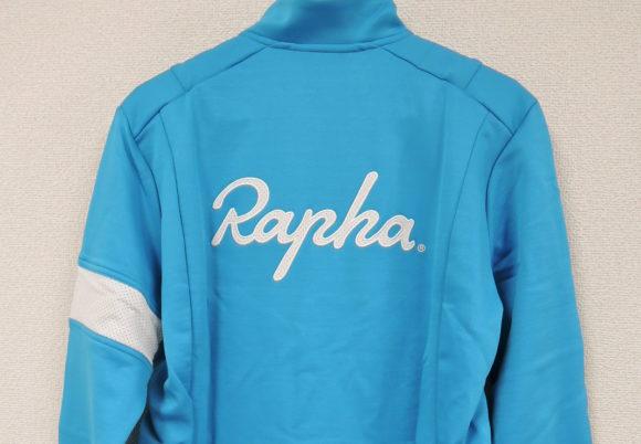 Rapha Winter Jersey