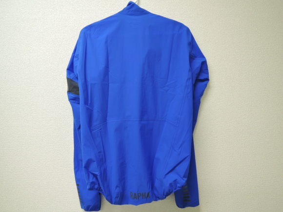 Rapha Pro Team Lightweight Shadow Jacket
