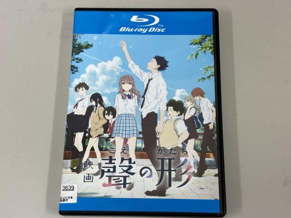 聲の形 Blu-ray レンタル版