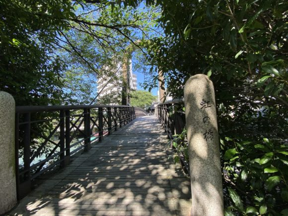 垣市 四季の広場 虹の橋