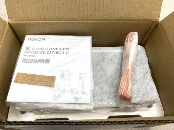 DENON SC-C17
